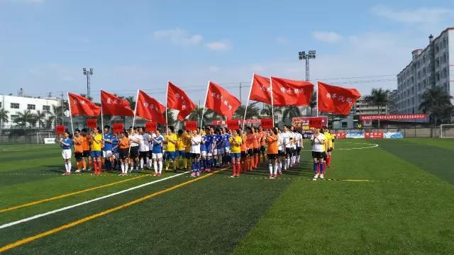 德冠廷体育足球公园