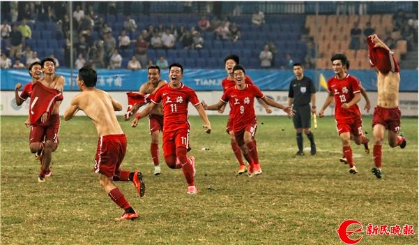 上海市足球协会_劲爆百科