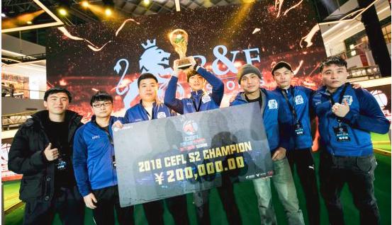 群星闪耀中国足球电竞联赛S2赛季总决赛