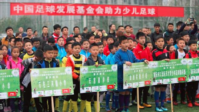 少足联赛重庆站青训总监:提高青训水平需多比赛