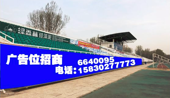 河北省涿州综合体育场广告位火爆招商