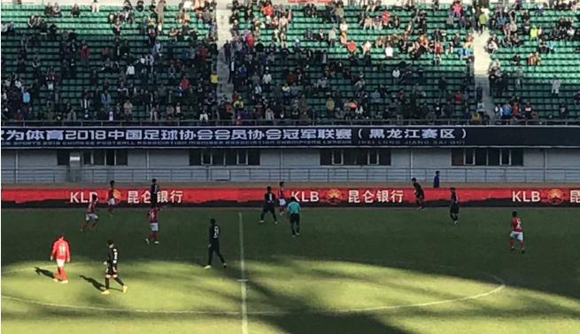 昆仑银行品牌首次亮相中国职业足球中冠联赛