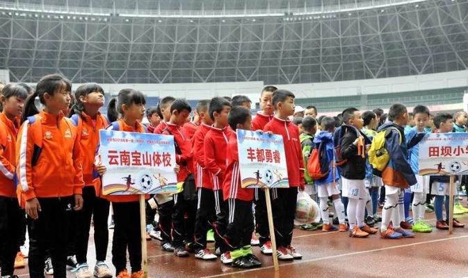 """重庆市2018年""""旭冠杯""""全国青少年足球精英赛"""