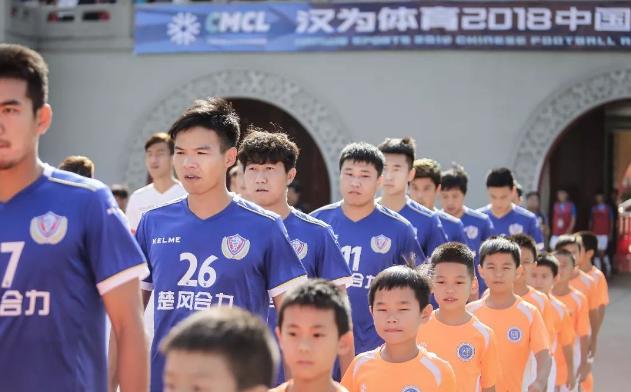 中冠楚风合力队冲乙成功 湖北再添职业足球队