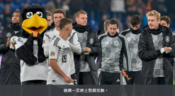 荷兰从来无惧德国,促使对手再遭尴尬纪录