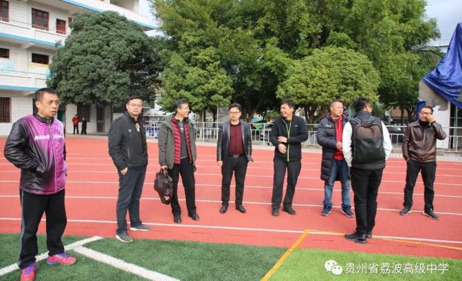 校园足球专家组莅临贵州省足球特色学校检查