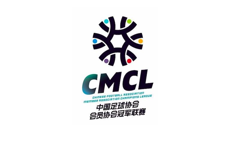 官方消息:2019中冠联赛报名工作正式启动