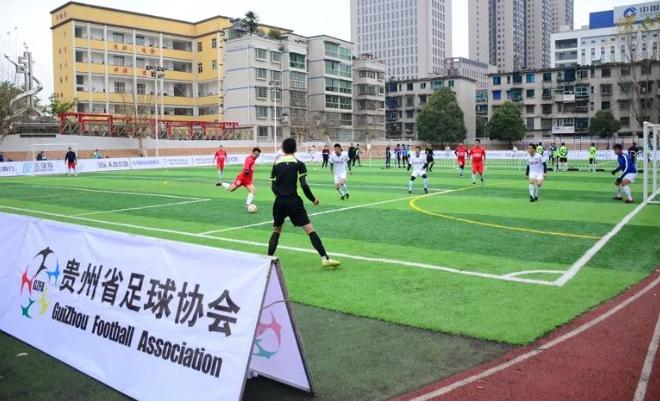 18-19赛季贵州省五人足球联赛在乌当区开幕
