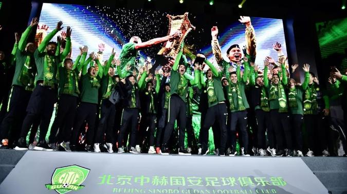 2018年北京中赫国安足球文化节圆满闭幕