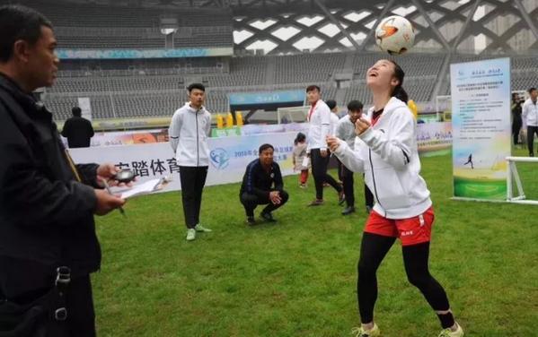 2018年江苏省青少年足球教练技能交流大赛开幕