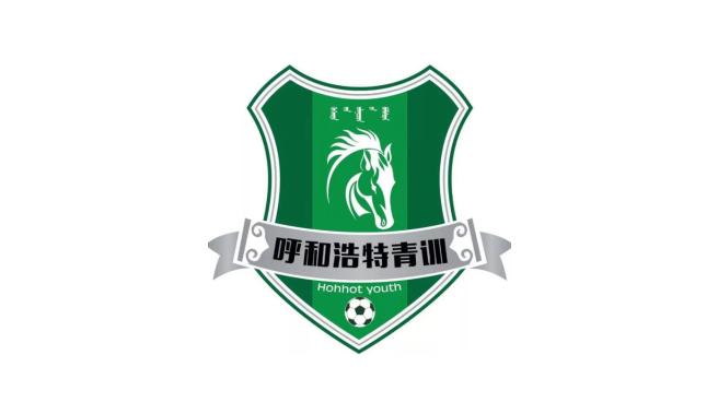 呼和浩特足球运动中心对青训进行满意度测评