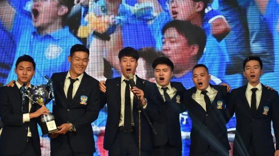 汉为体育2018年中冠联赛颁奖典礼完美谢幕