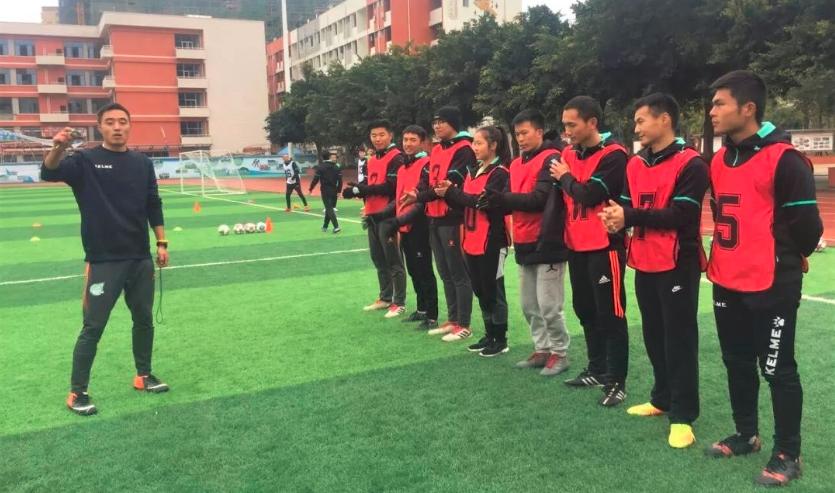 金堂中学承办2018成都足球教练培训班