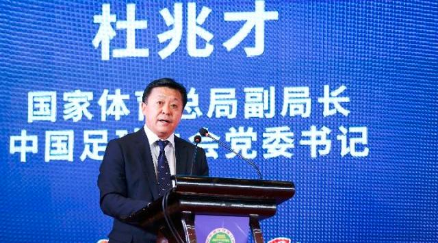 评:新政凸显青训是中国足球发展的基石