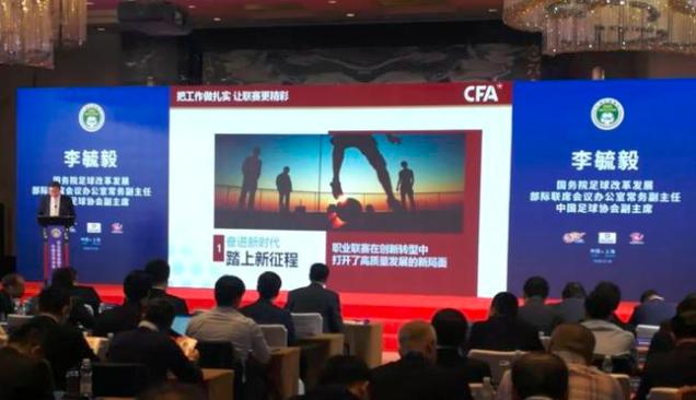 人气赛区 北京赛区获上管部门九项表彰