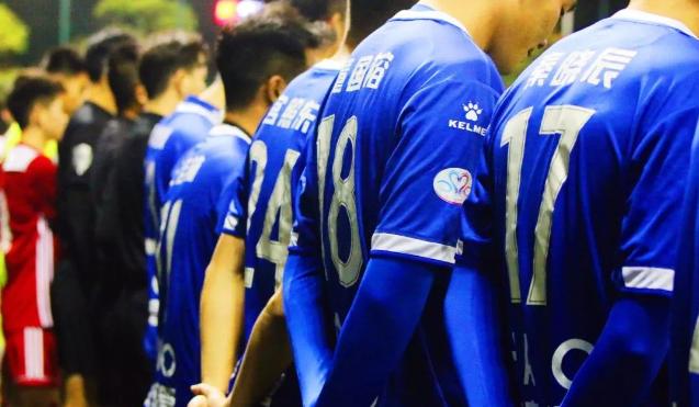 """2018年""""路克士""""杯上海足球超级联赛闭幕"""
