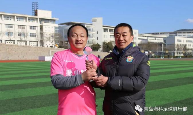 青岛海科足球俱乐部2019年贺岁杯快乐上演!