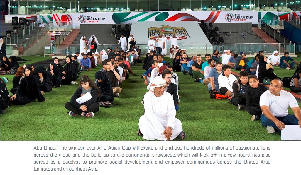 亞洲足球新格局 中國足球能搶佔什麼位置