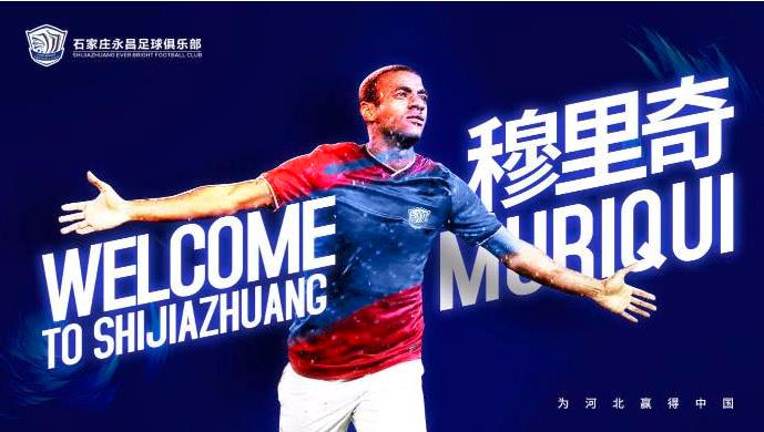 穆裏奇:永昌有沖超潛力 新賽季目標25球