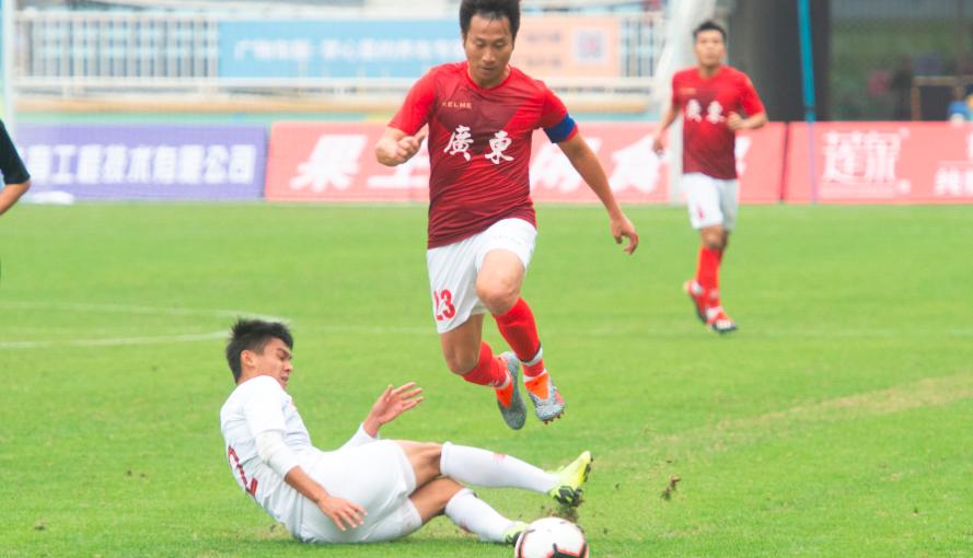 2019年省港杯 香港作客1比2小负广东队