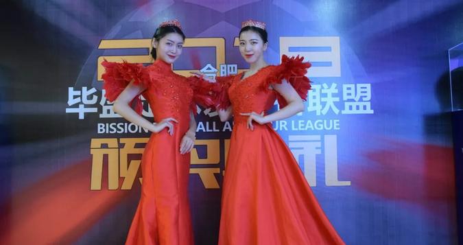 2018毕盛(合肥)秋季足球联赛颁奖典礼圆满