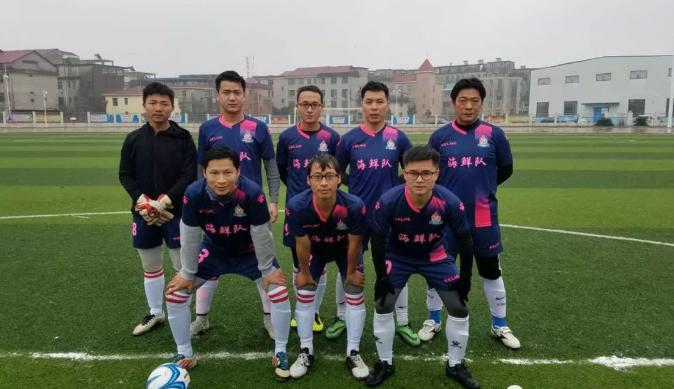 抚州市东乡区2019贺岁杯 海鲜队夺得冠军