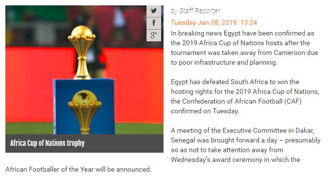 一票击败南非 埃及将举办2019年非国杯