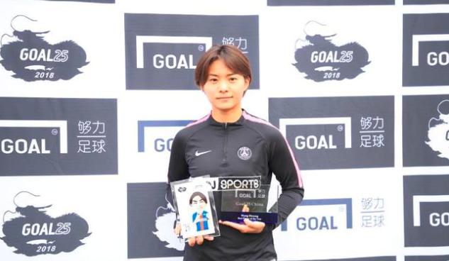 Wang Shuang Chinas MVP