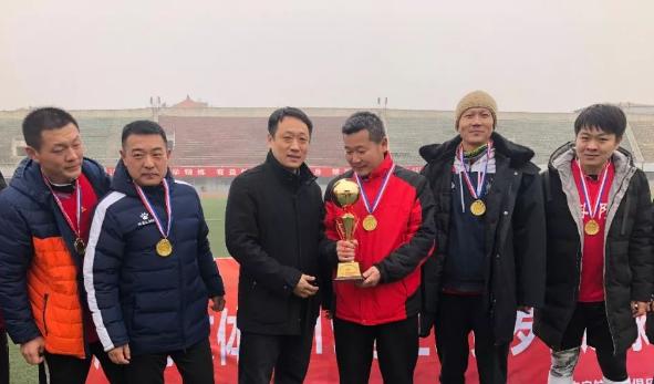 超越文体2019年枣庄市首届贺岁杯胜利闭幕