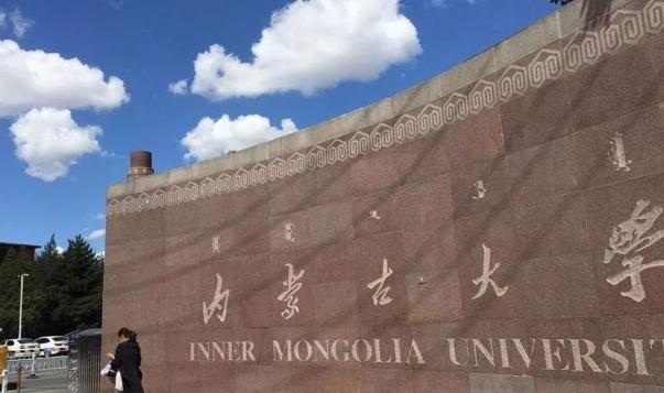 内蒙古大学2019年男女子足球各招生8人