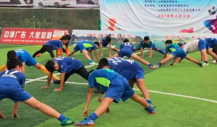 龙超联赛:上林竞技足球俱乐部加盟南宁赛区