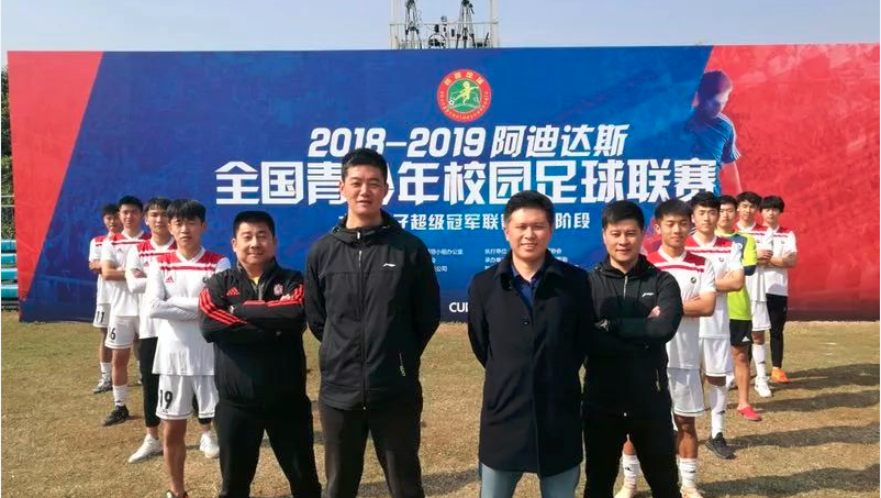 西安财经大学成功晋级超冠联赛第二阶段