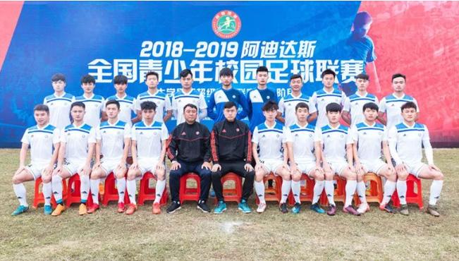 成都体院晋级首届超冠联赛十六强决赛