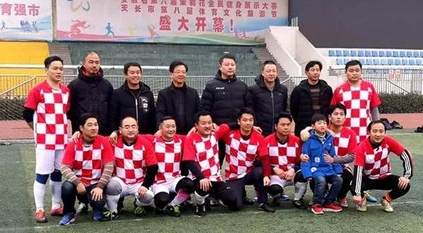 城南小学教育集团获沙河贺岁杯足球冠军
