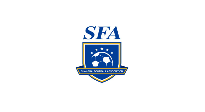 Shanghai football story