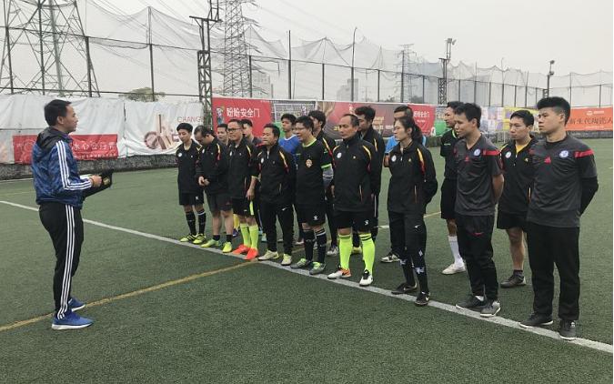 Foshan football referee training