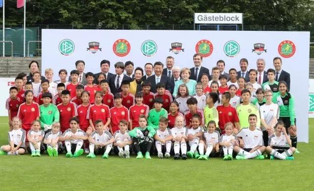 浙江省体育局长会议响起义乌足球之声