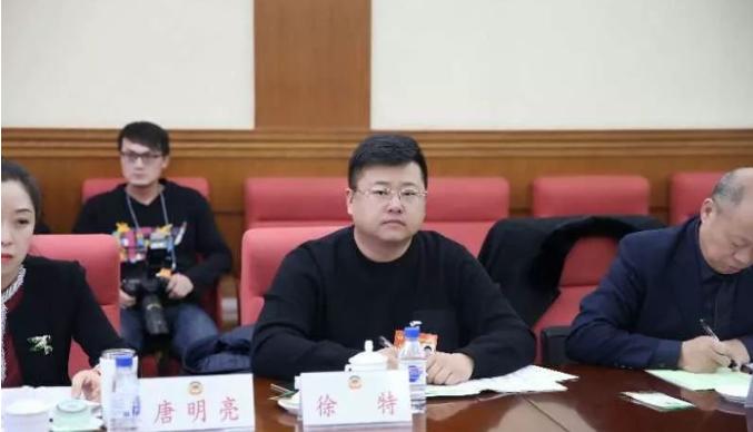 百嘉足球董事长徐特参加政协委员会会议