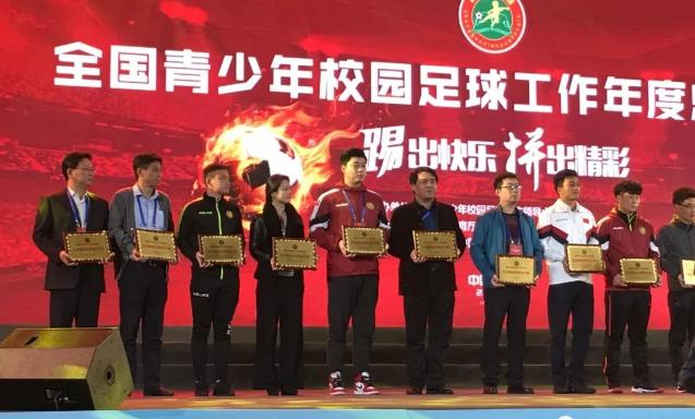 重庆七中荣获全国优秀校园足球特色学校