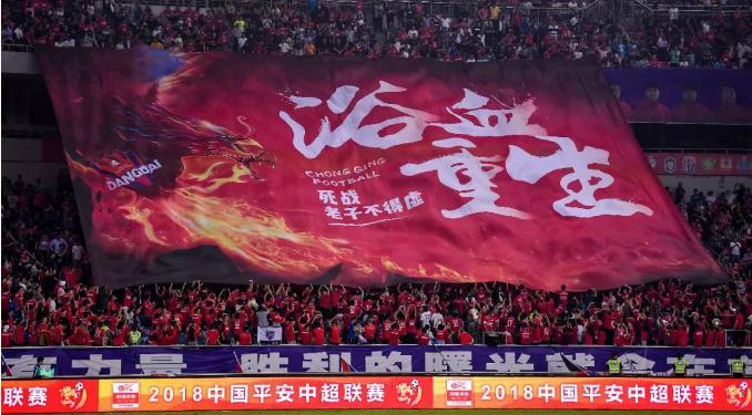 重庆斯威汽车2019赛季中超联赛赛程公布!