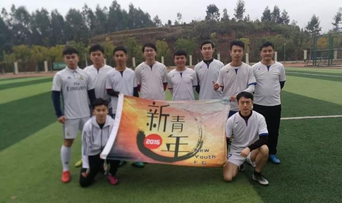 中华保险杯2019足球赛王者之战即将打响