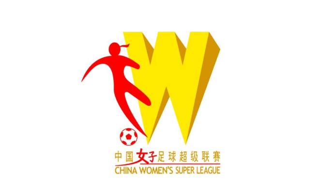 2019年女子职业足球比赛参赛球队发布