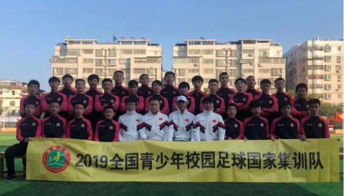 合肥五名足球小将入选校园足球国家队