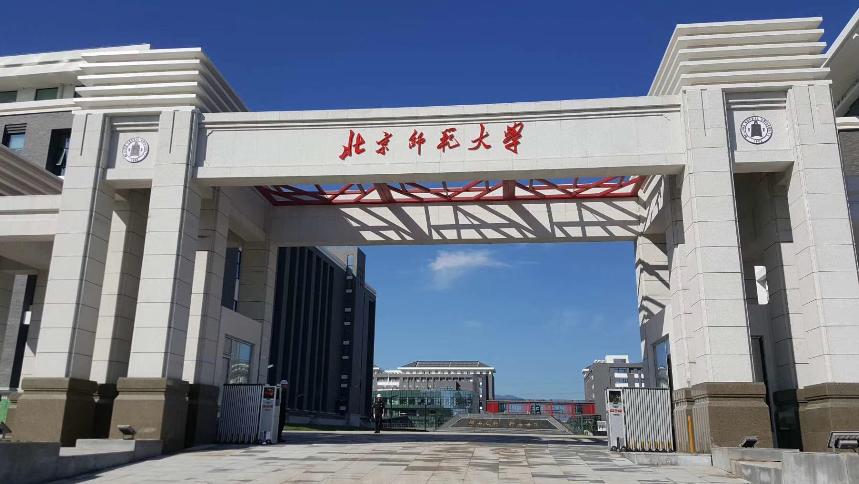北京师范大学2019年招女子足球七人