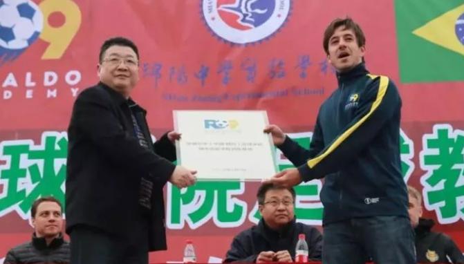 2019年四川省青少年足球最高规格赛事开幕