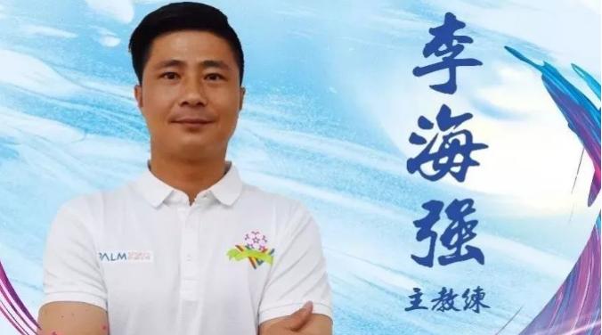 李海强执教中冠联赛深圳壆岗足球俱乐部