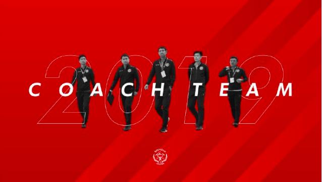 黎兵执掌四川FC 新赛季将要有作为