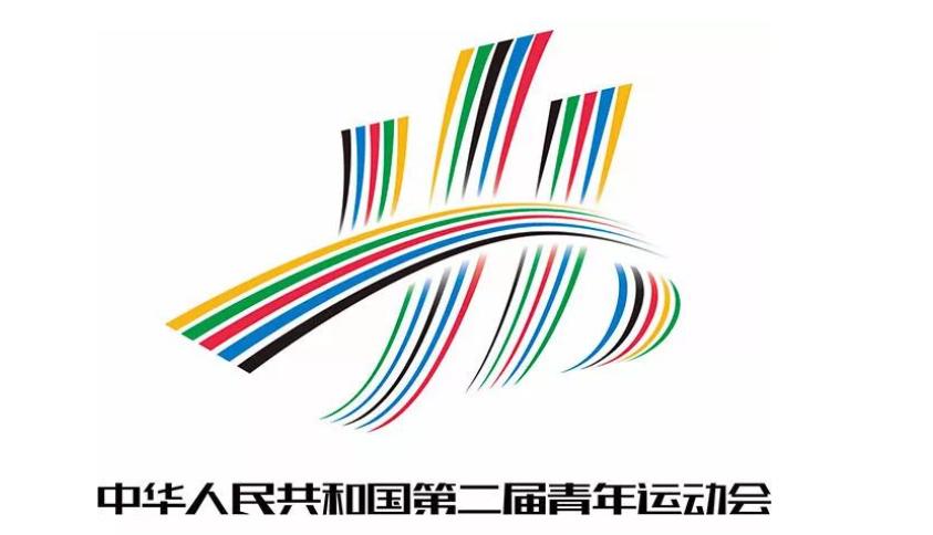 湖南省第二届青年运动会足球人数超总人数