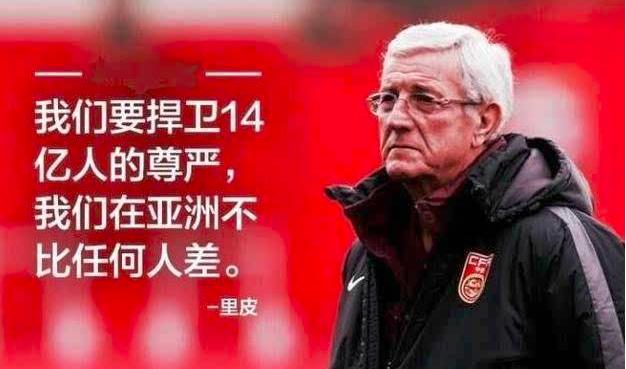 纳比认为中国足球的问题是人才断层已久
