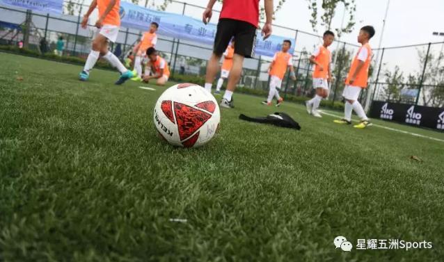 北京星耀青少年足球俱乐部足球堂开课